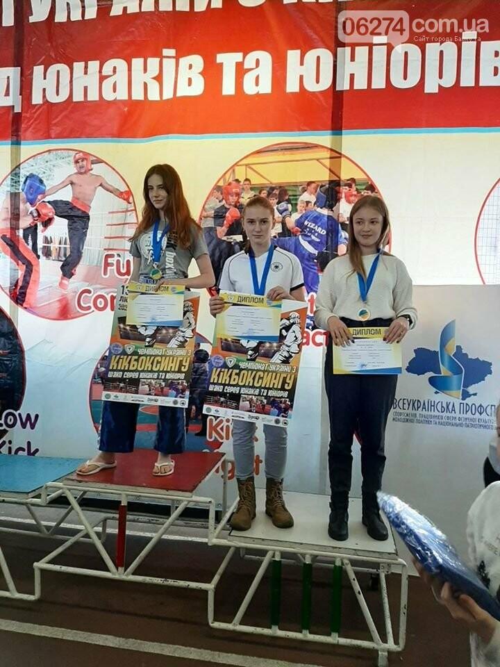 Бахмутчане завоевали призовые места на чемпионате Украины по кикбоксингу, фото-4