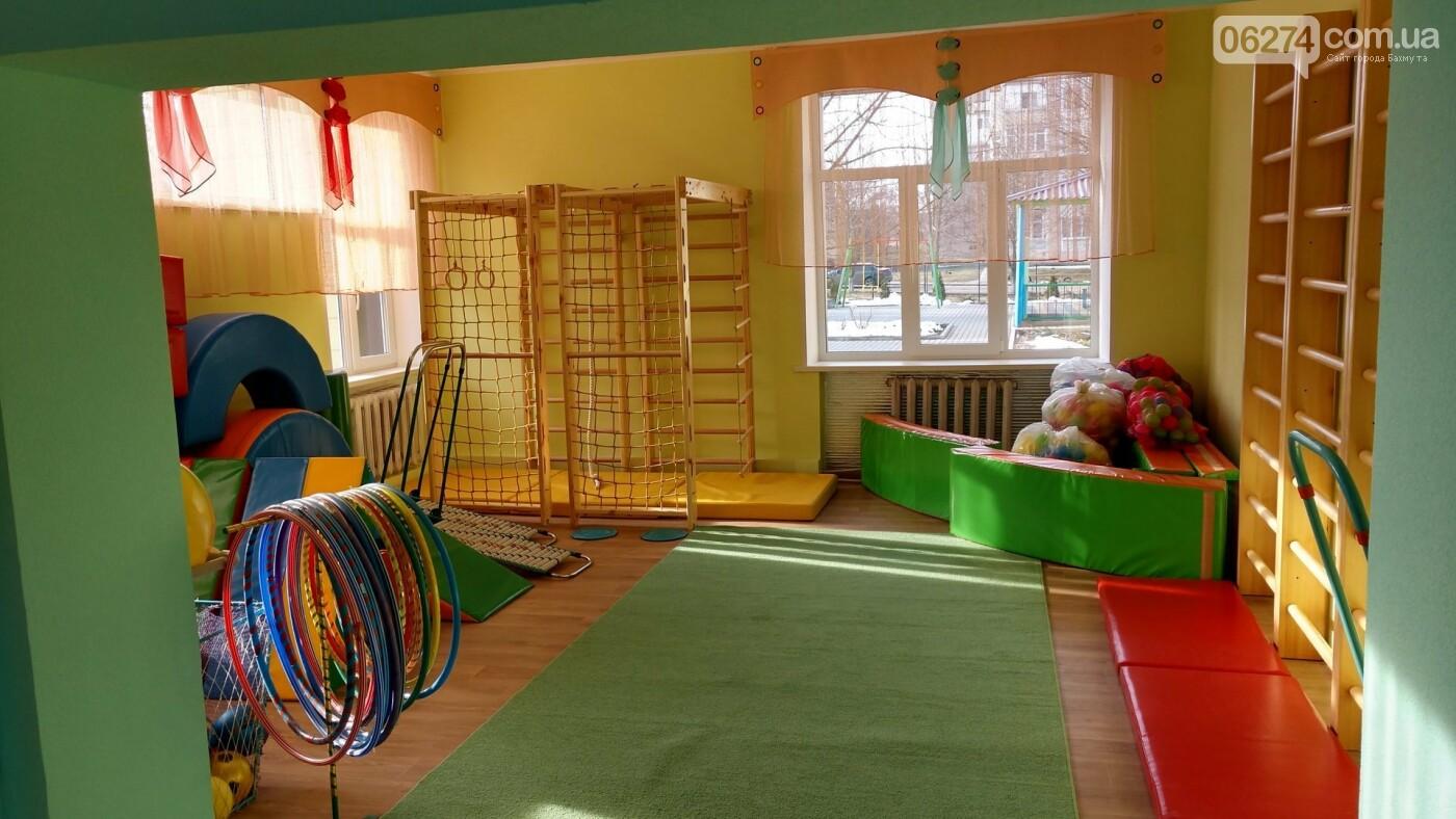 В Бахмуте реконструируют четыре детских сада, фото-9
