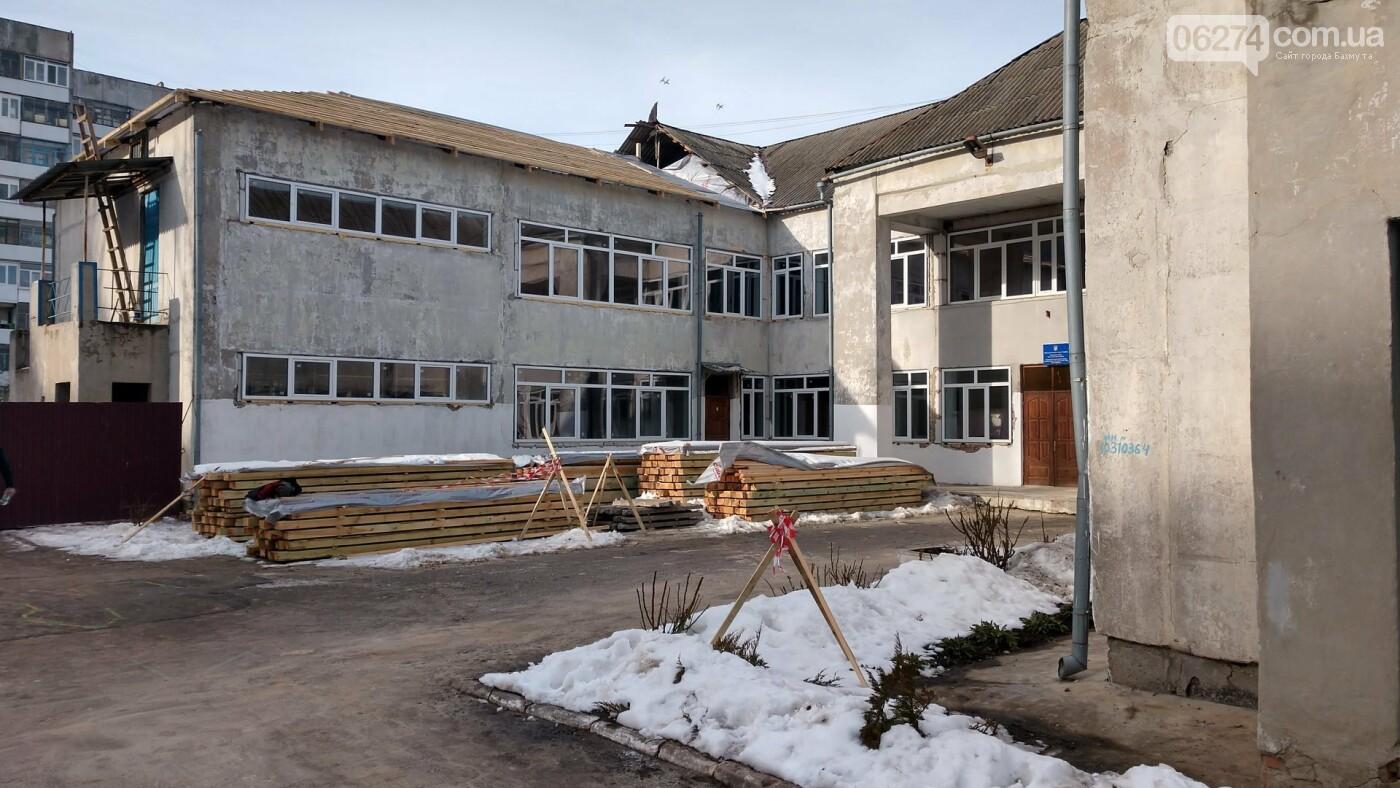 В Бахмуте реконструируют четыре детских сада, фото-3