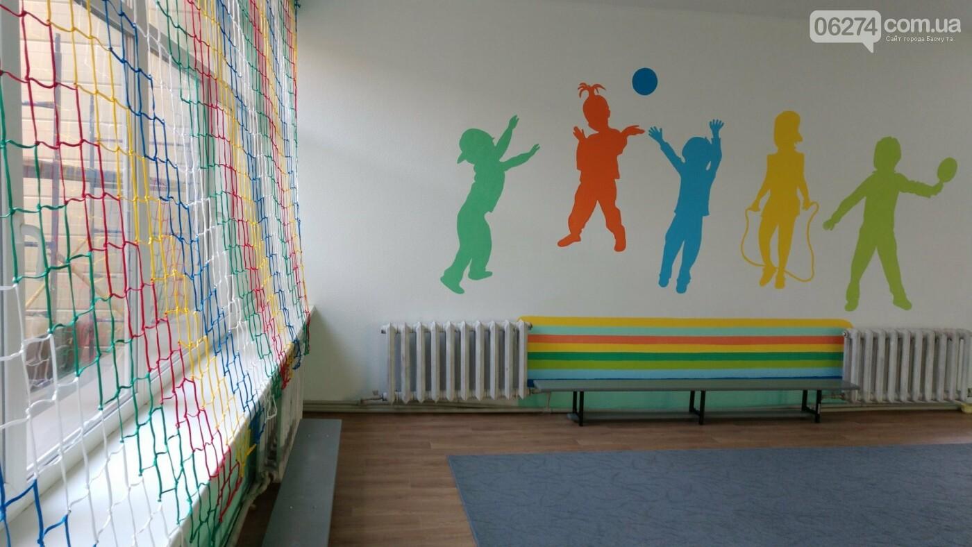 В Бахмуте реконструируют четыре детских сада, фото-11