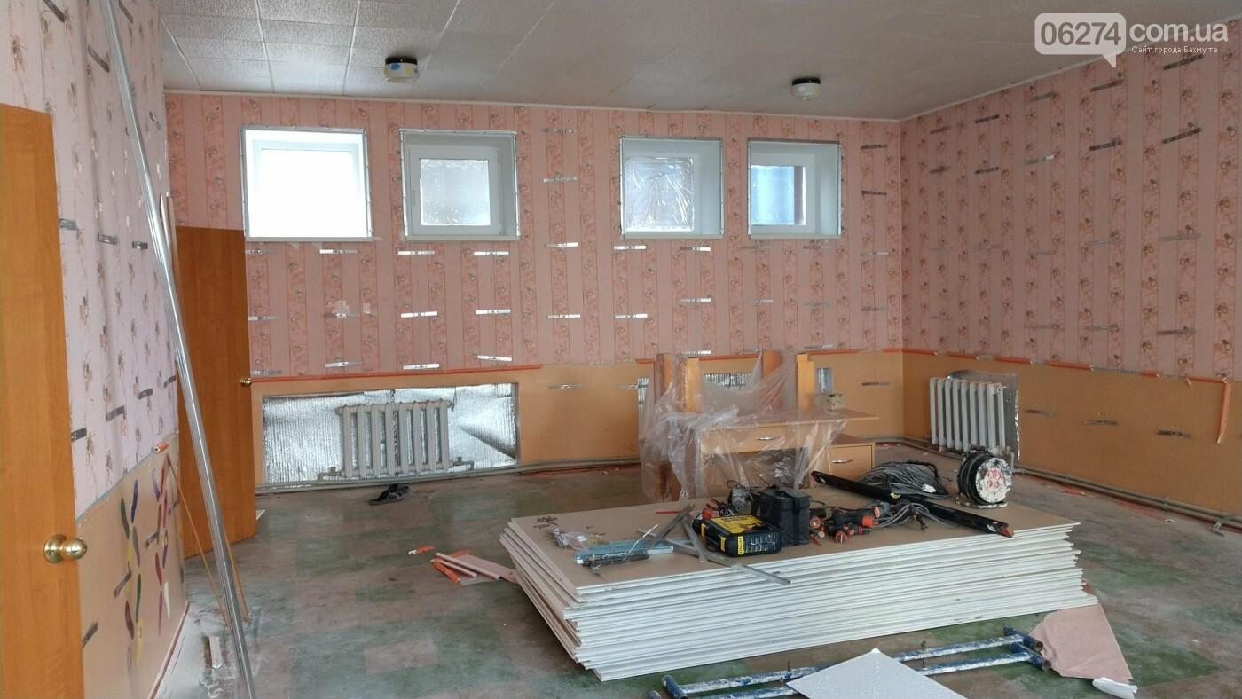 В Бахмуте реконструируют четыре детских сада, фото-7