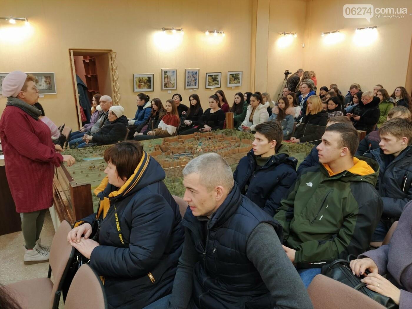 В Бахмуте отметили пятую годовщину вывода сил АТО из Дебальцево, фото-1