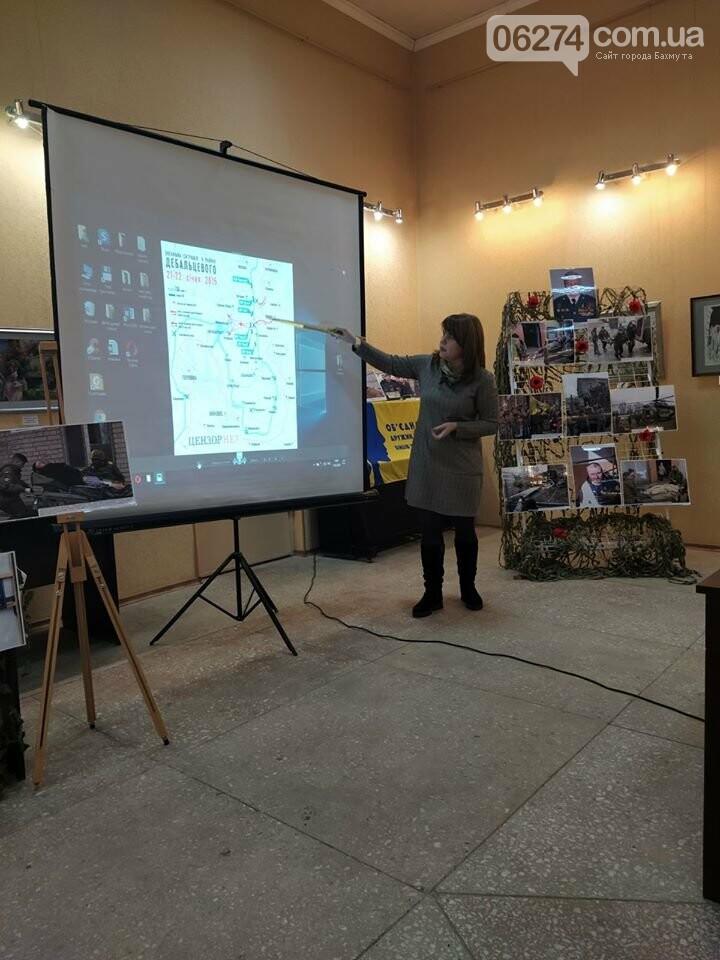 В Бахмуте отметили пятую годовщину вывода сил АТО из Дебальцево, фото-2