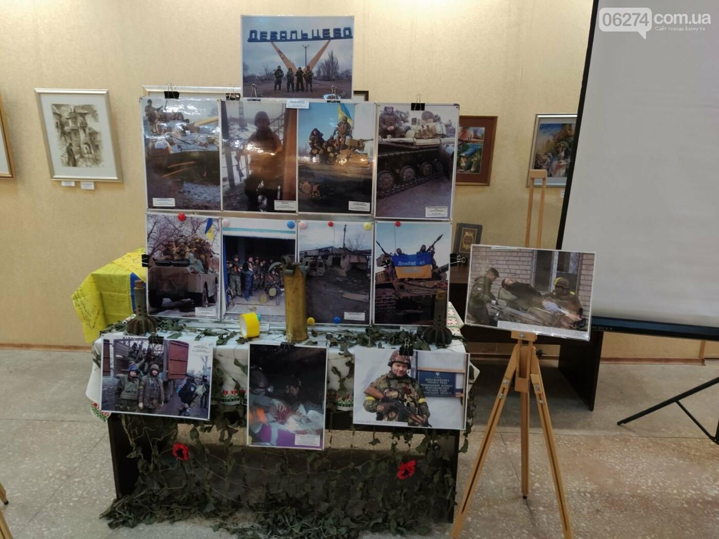В Бахмуте отметили пятую годовщину вывода сил АТО из Дебальцево, фото-3