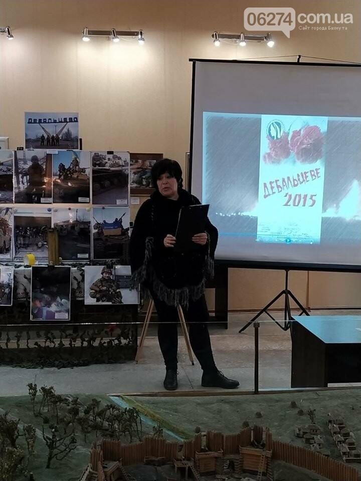 В Бахмуте отметили пятую годовщину вывода сил АТО из Дебальцево, фото-4