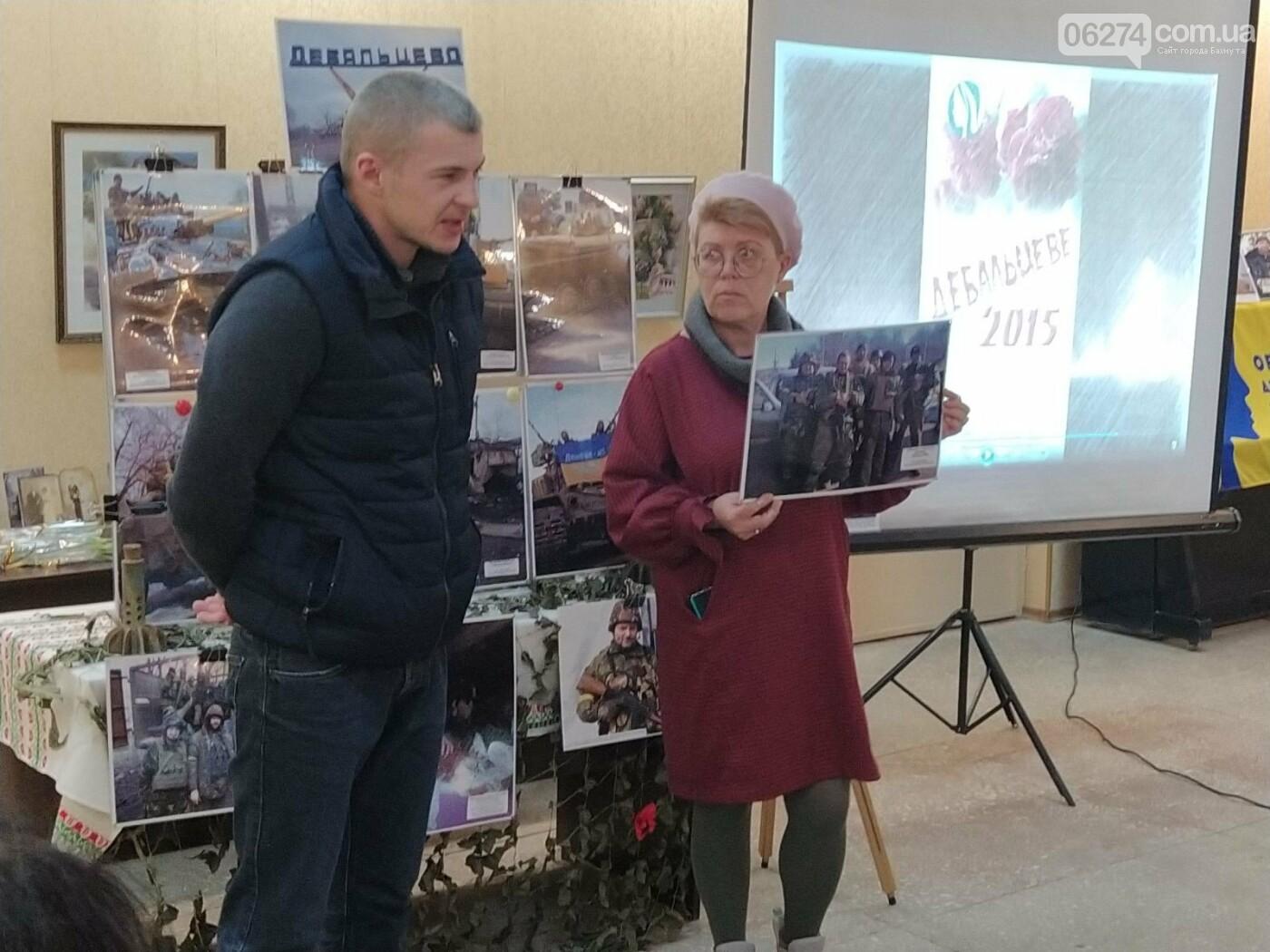 В Бахмуте отметили пятую годовщину вывода сил АТО из Дебальцево, фото-5