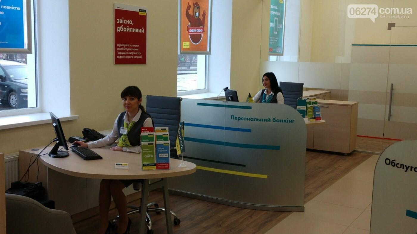 В центре Бахмута открылось обновленное отделение «Ощадбанка», фото-11