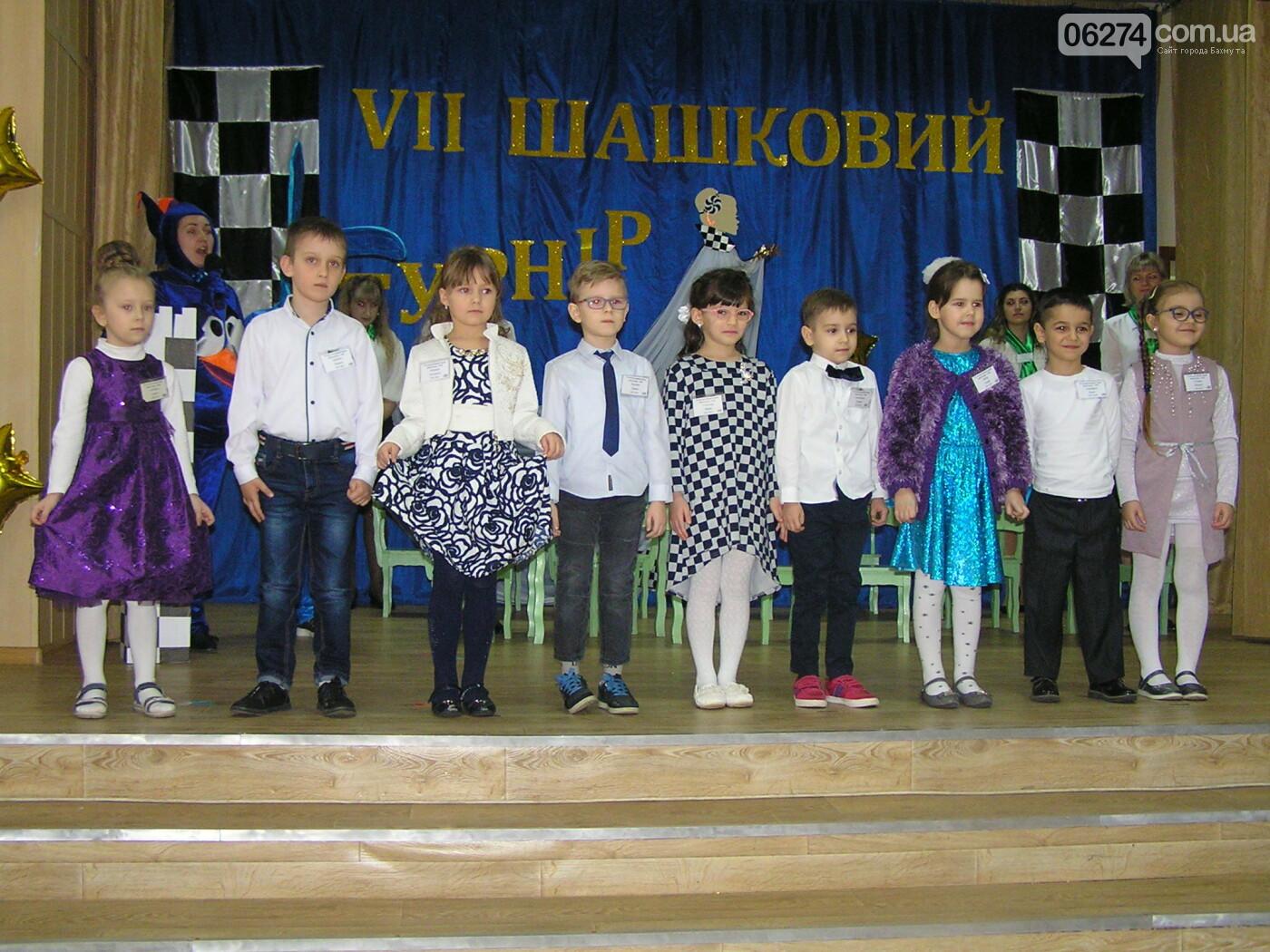 В Бахмуте прошел Финал VII шашечного турнира для детсадовцев, фото-10