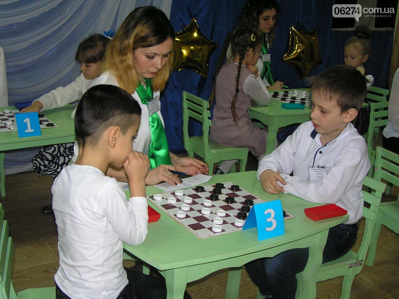 В Бахмуте прошел Финал VII шашечного турнира для детсадовцев, фото-6