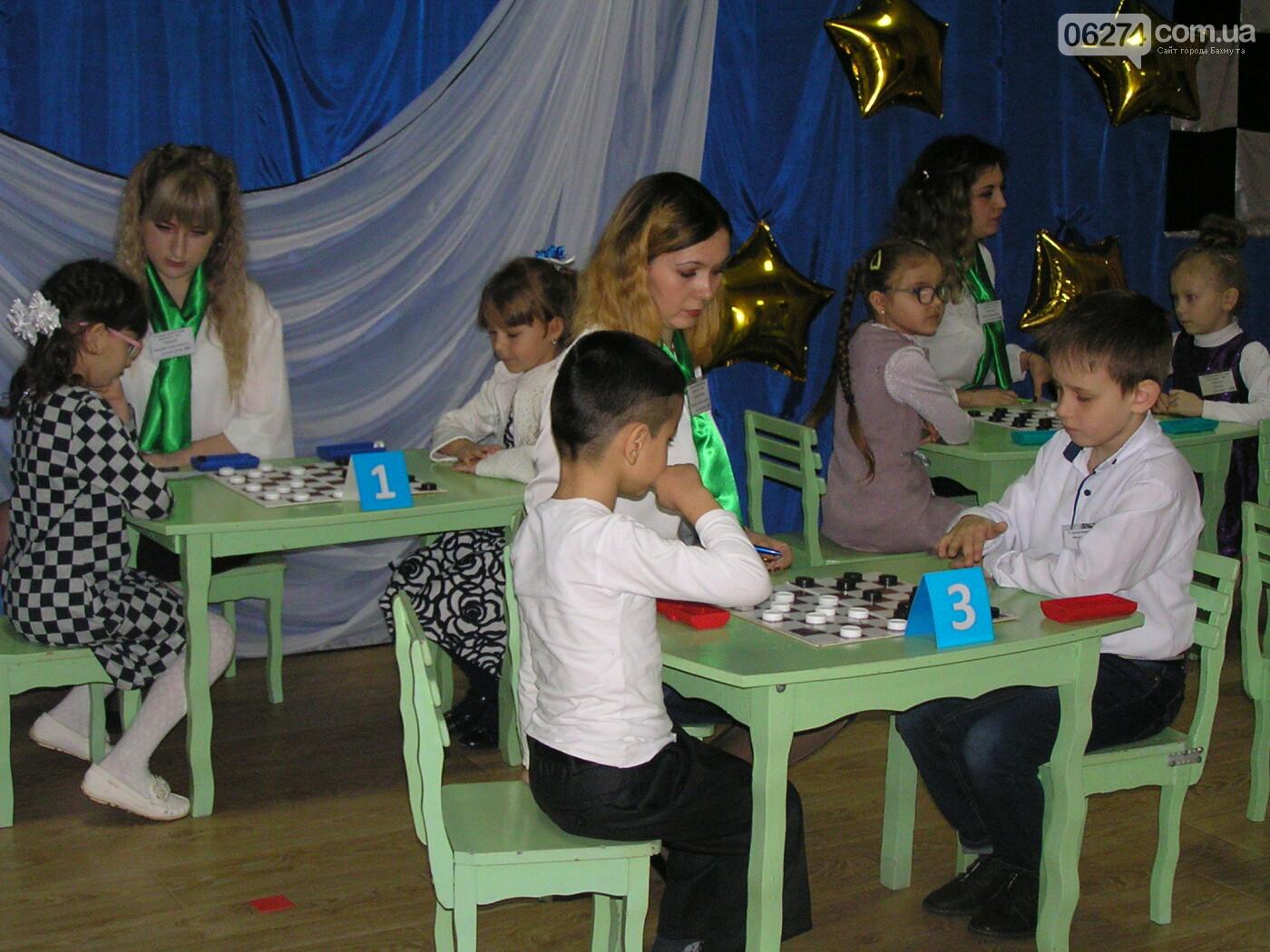 В Бахмуте прошел Финал VII шашечного турнира для детсадовцев, фото-4
