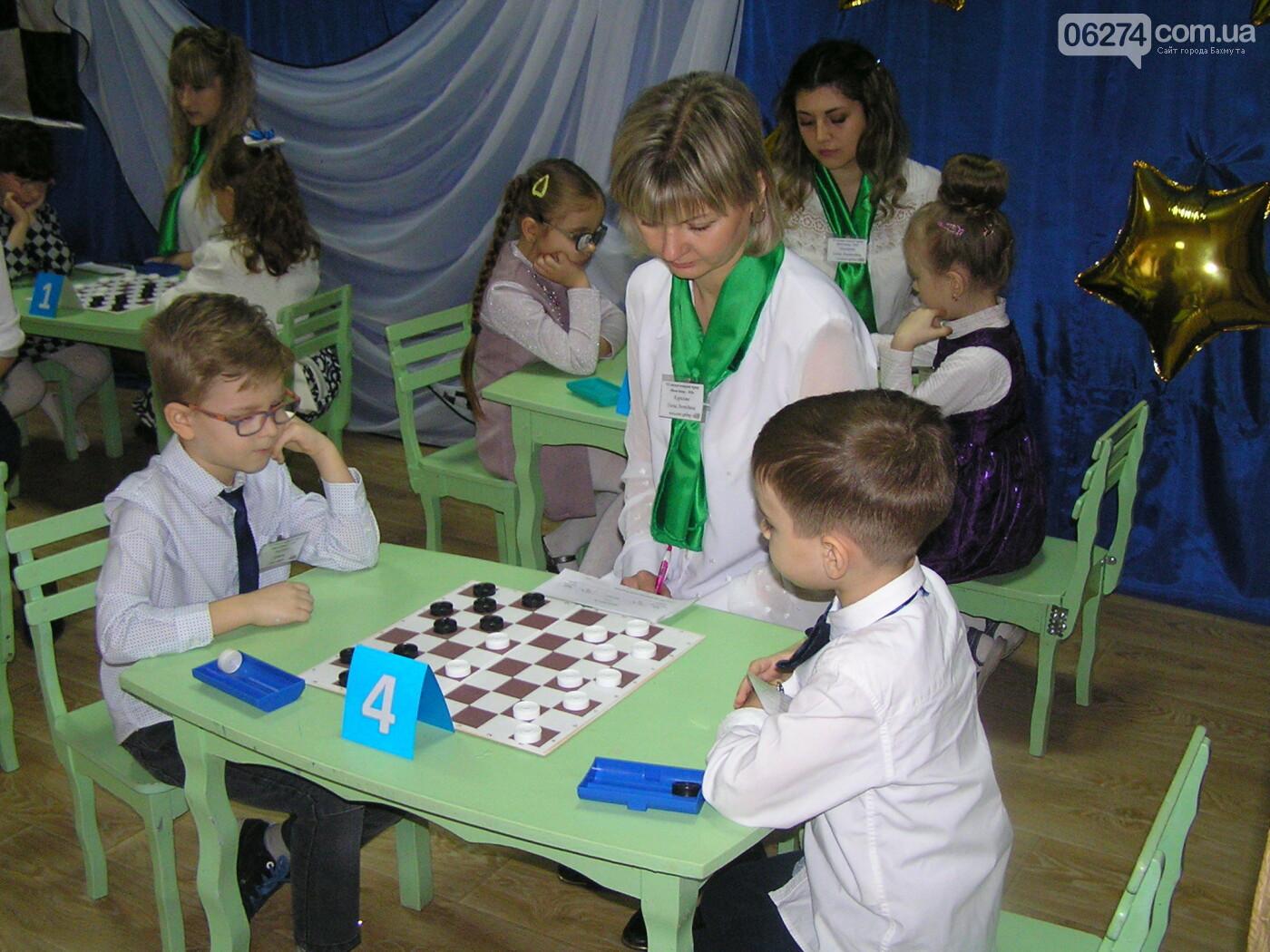 В Бахмуте прошел Финал VII шашечного турнира для детсадовцев, фото-5