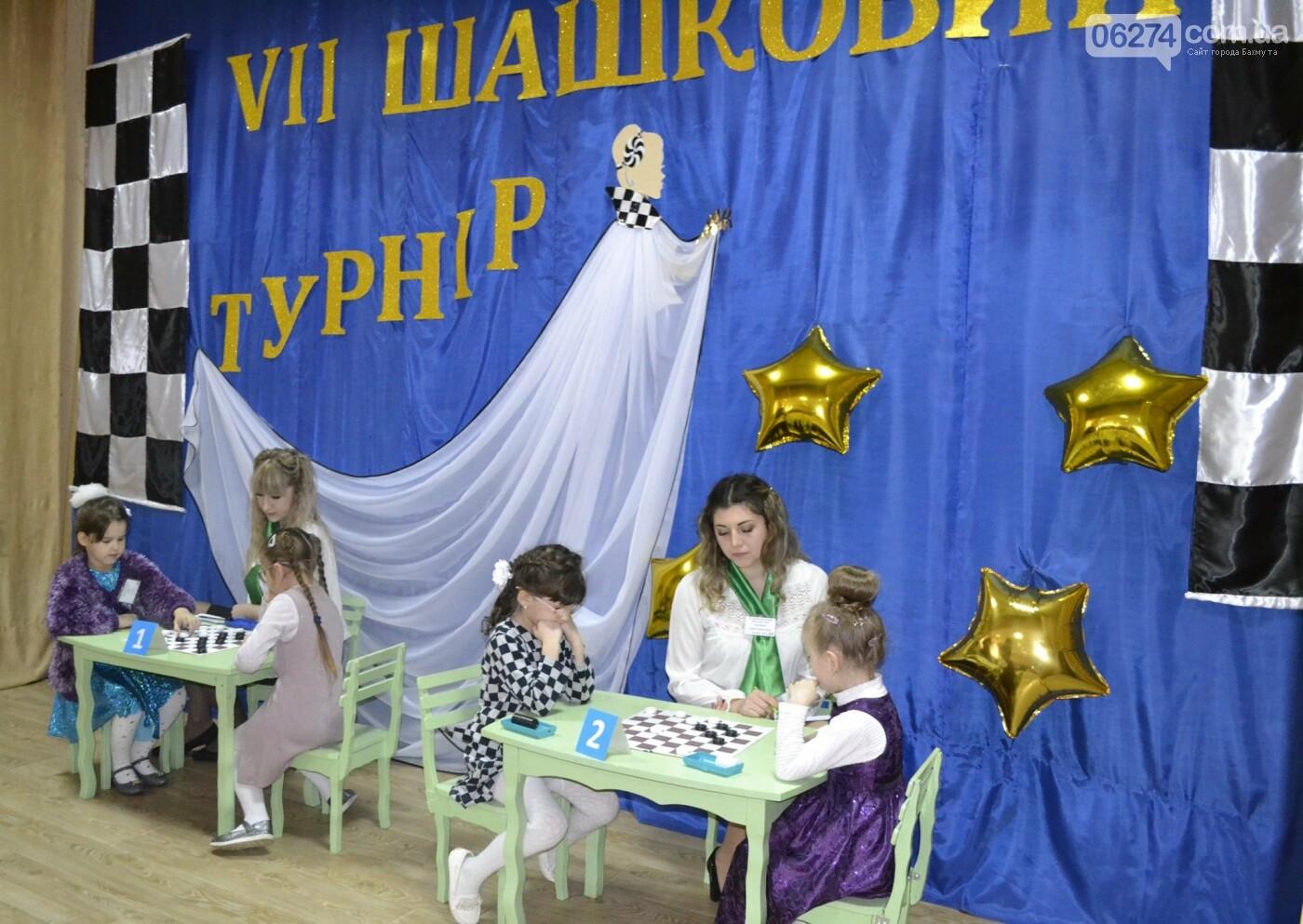 В Бахмуте прошел Финал VII шашечного турнира для детсадовцев, фото-2