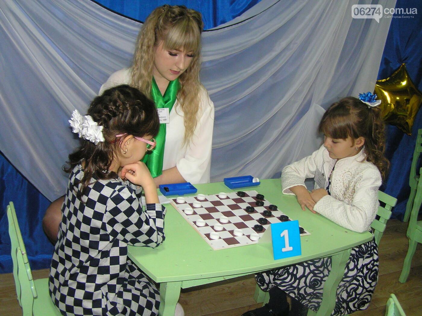 В Бахмуте прошел Финал VII шашечного турнира для детсадовцев, фото-3