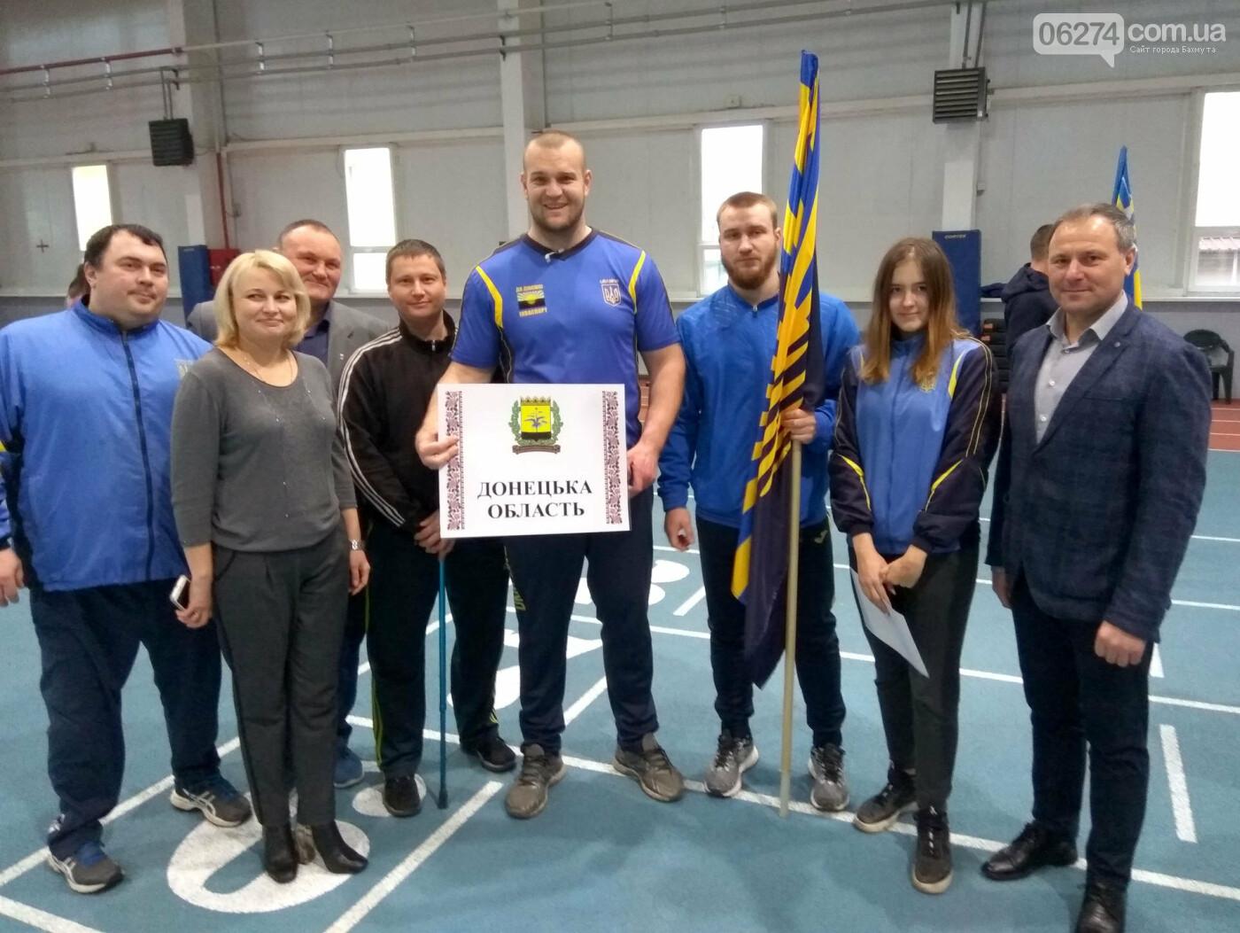 Бахмут принял чемпионат Украины по легкоатлетическим метаниям среди спортсменов с инвалидностью, фото-2
