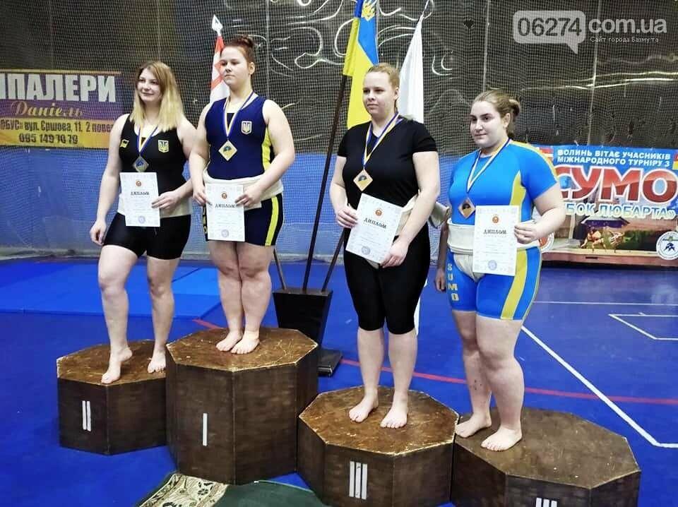 Бахмутские сумоисты стали призерами всеукраинских и международных соревнований, фото-10