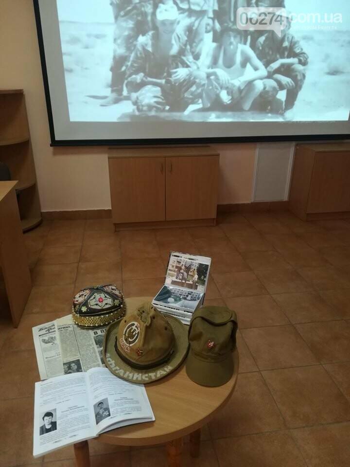В Бахмуте ветераны Афганистана реализовали проект «Афганистан живет в моей душе», фото-7