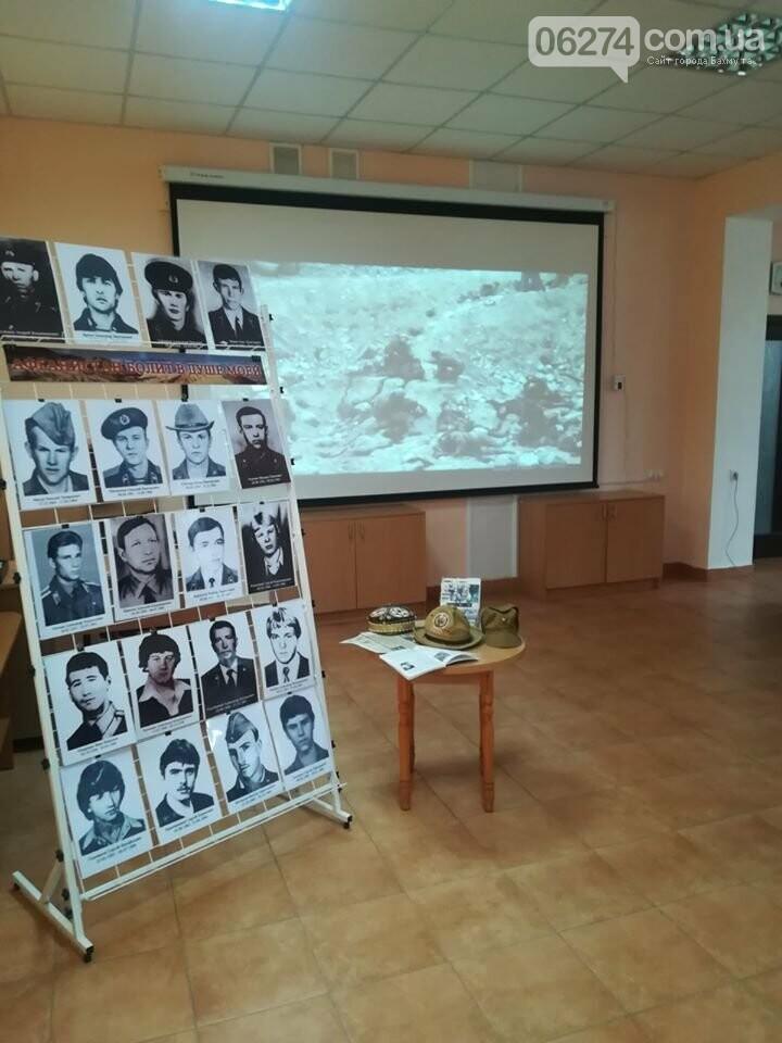 В Бахмуте ветераны Афганистана реализовали проект «Афганистан живет в моей душе», фото-9