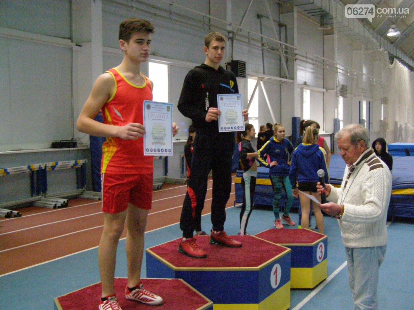 Бахмут принял чемпионат Донецкой области по легкой атлетике , фото-4