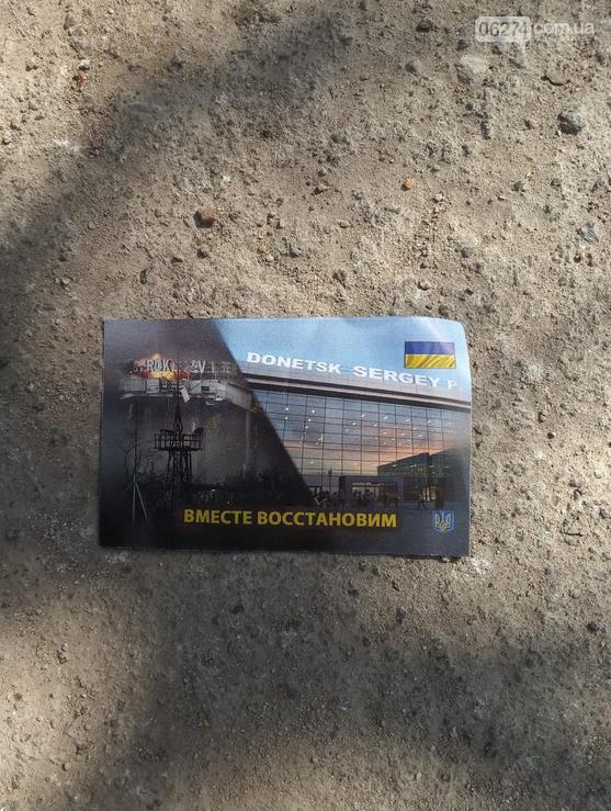 Над оккупированным Донбассом разбросали проукраинские листовки (ФОТО), фото-4