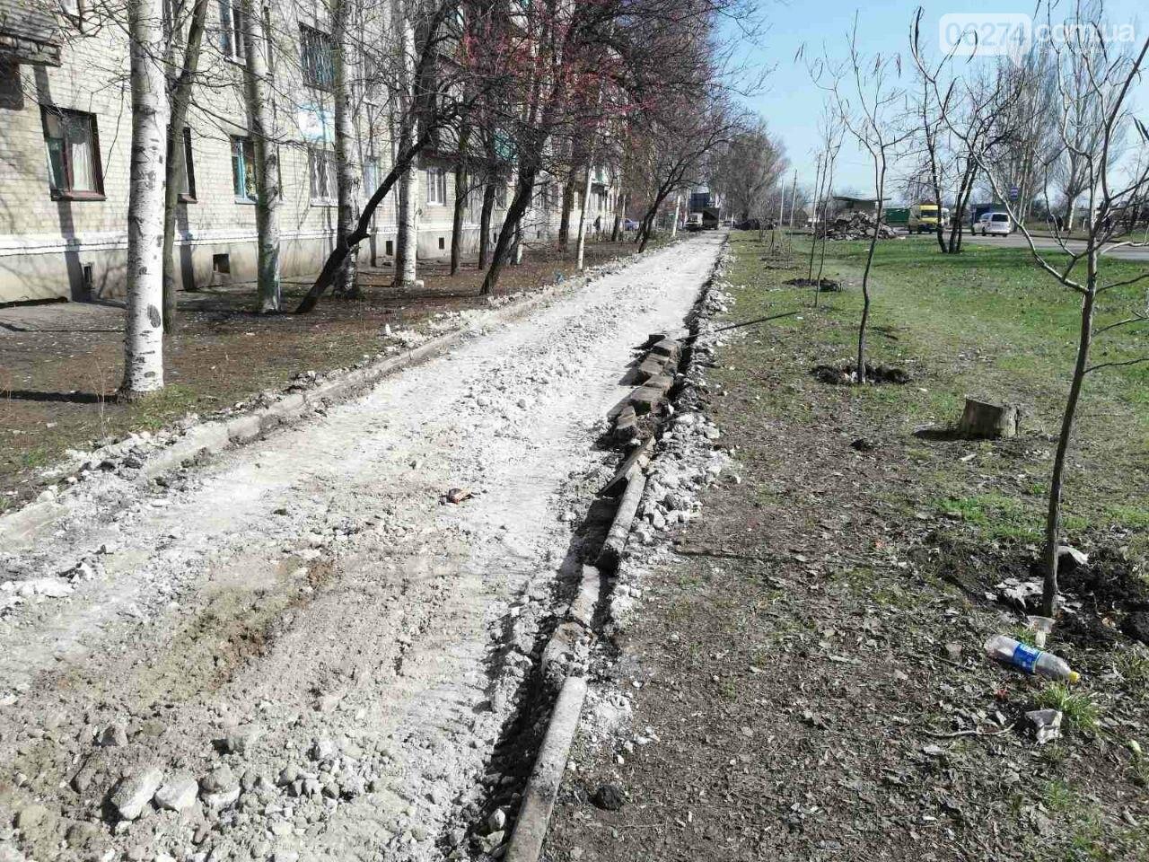 В Бахмуте начали ремонт тротуаров, фото-1