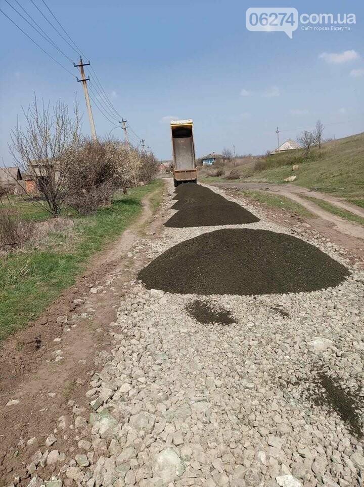 В селах Бахмутской ОТГ продолжают развивать инфраструктуру, фото-9