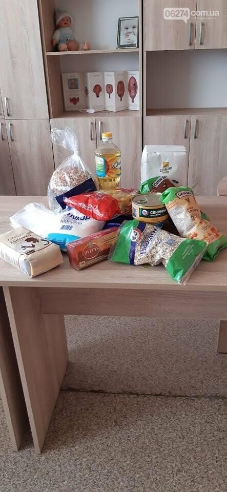 Беременные женщины Бахмута получили продуктовые наборы от Алексея Ревы, фото-3