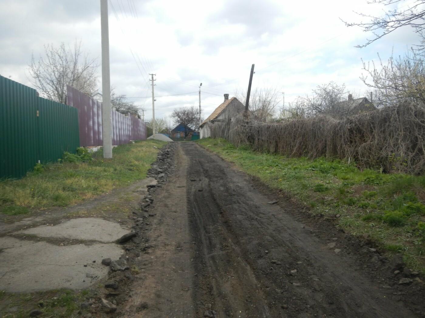 В Бахмуте продолжают ремонтировать тротуары (ФОТОФАКТ), фото-1
