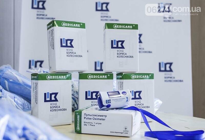 Борис Колесников продолжает оказывать поддержку Донетчине в борьбе с коронавирусом, фото-10