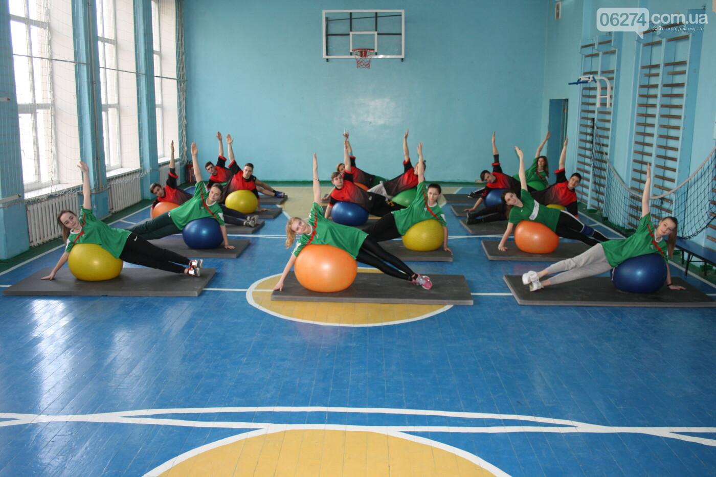Бахмутский педагогический колледж приглашает выпускников 9 и 11 классов, фото-6