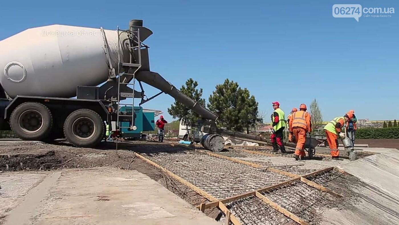 В Бахмутском районе ведутся ремонтные работы на мосту через реку Бахмутка, фото-2