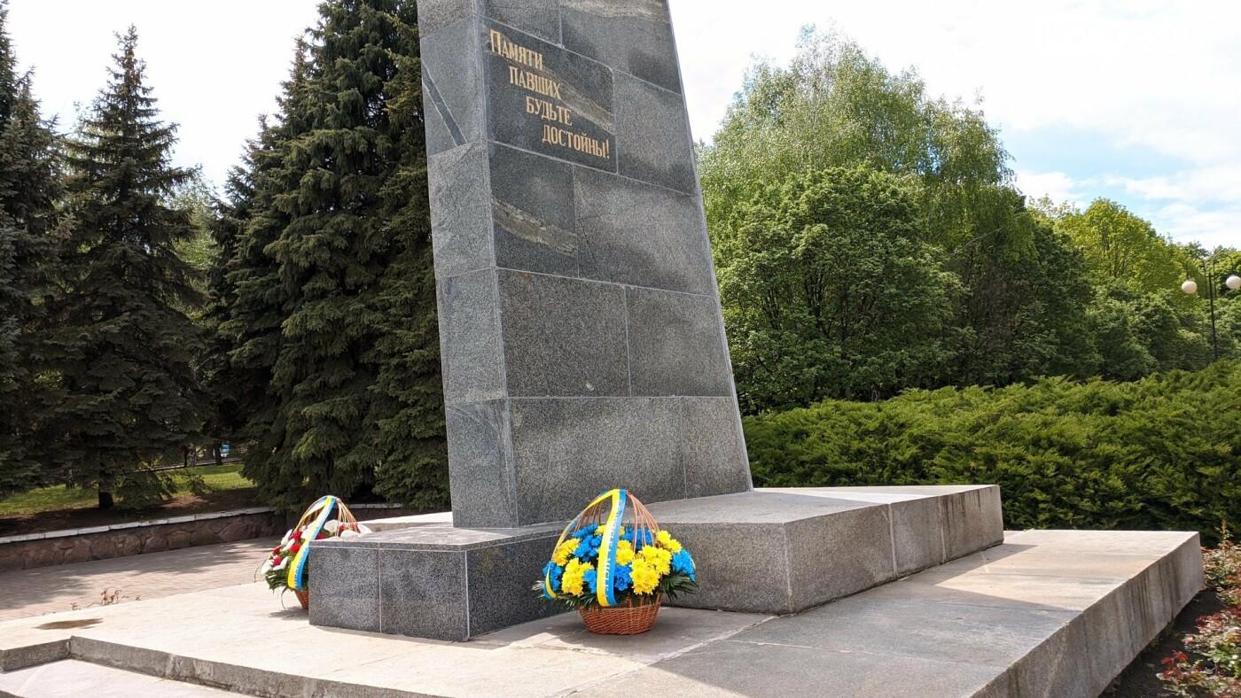 В Бахмутской ОТГ почтили память жертв нацизма во Второй мировой войне, фото-7