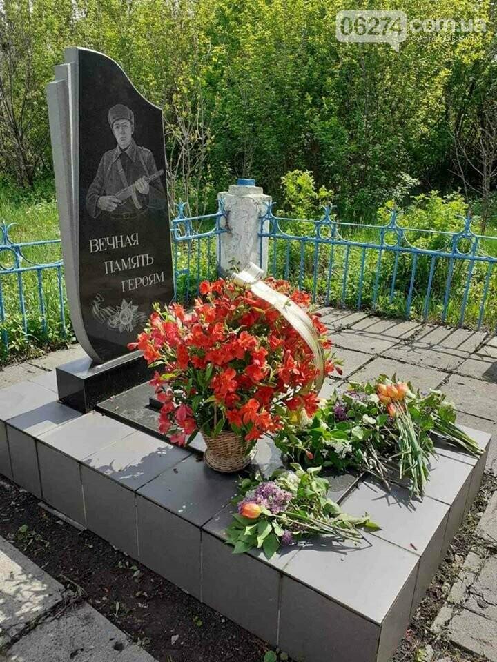 В Бахмутской ОТГ почтили память жертв нацизма во Второй мировой войне, фото-10