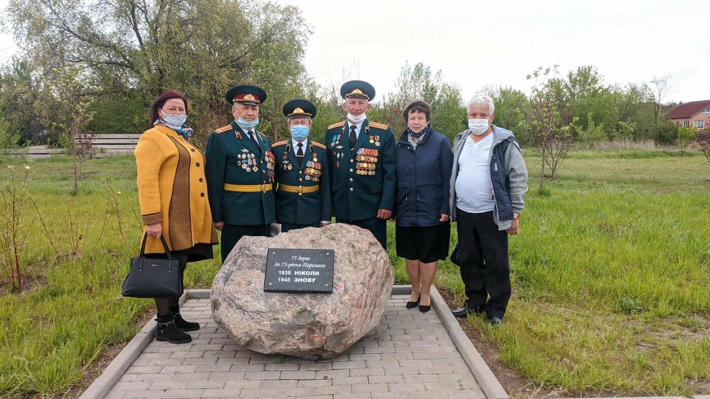 В Бахмуте открыли памятный знак к 75-летию Великой Победы, фото-2