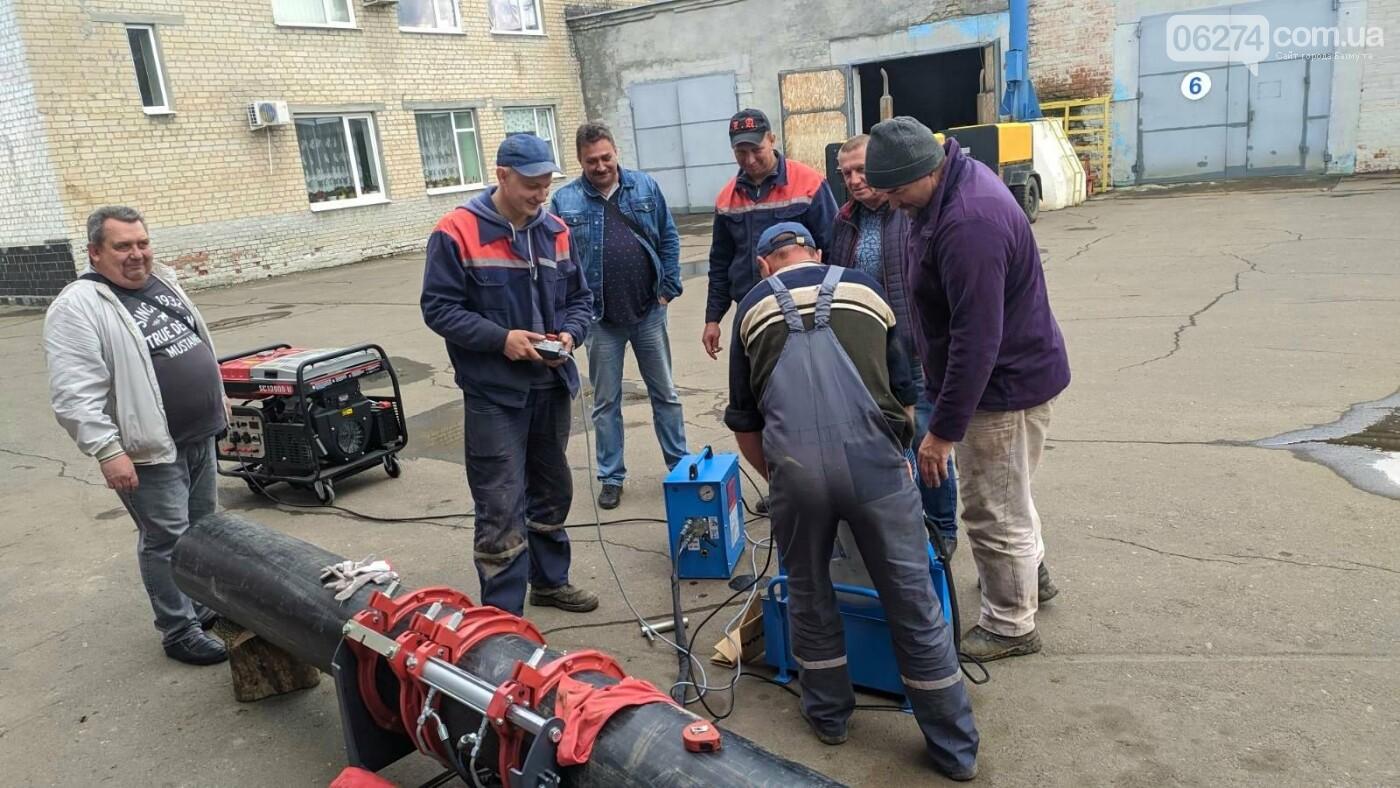 Бахмутский водоканал снова получил оборудование от ЮНИСЕФ, фото-1