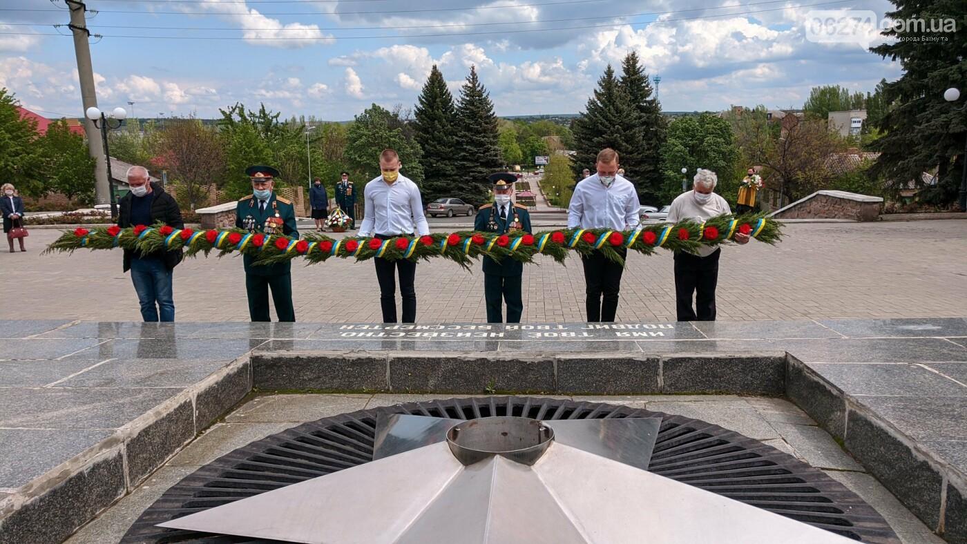 В Бахмутской ОТГ почтили память жертв нацизма во Второй мировой войне, фото-1