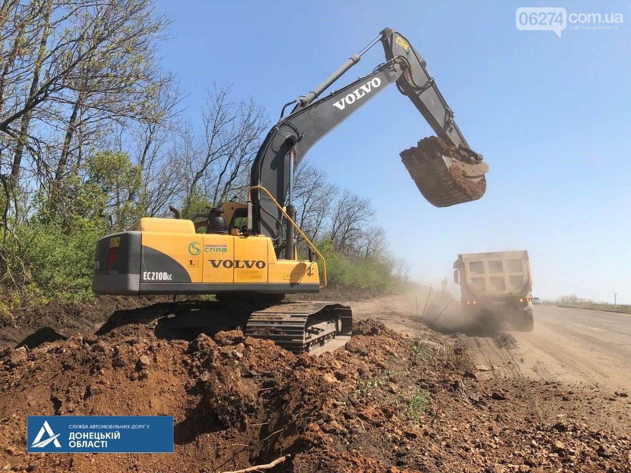 Начался ремонт участка трассы от Славянска до Бахмута, фото-1