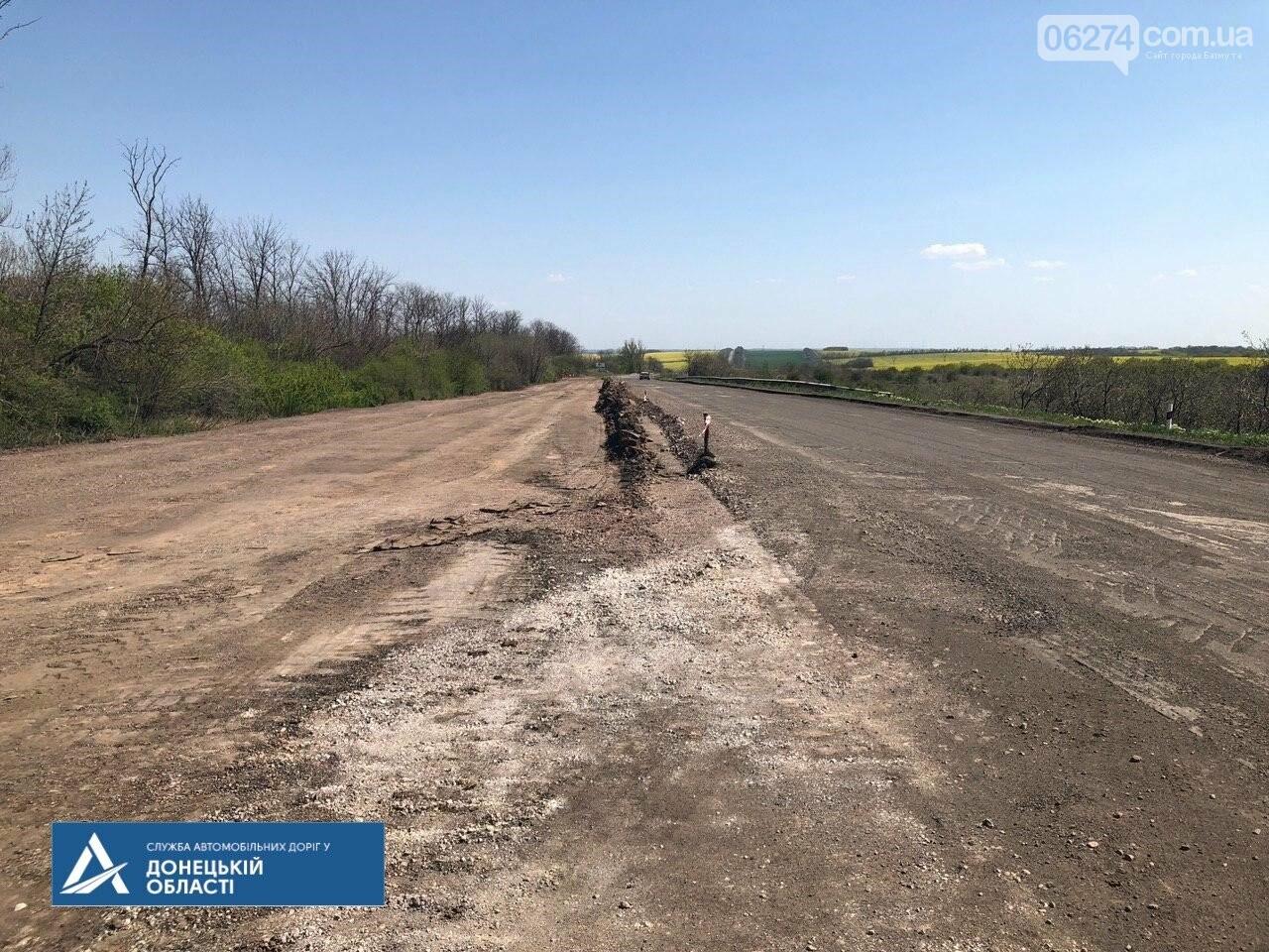 Начался ремонт участка трассы от Славянска до Бахмута, фото-3
