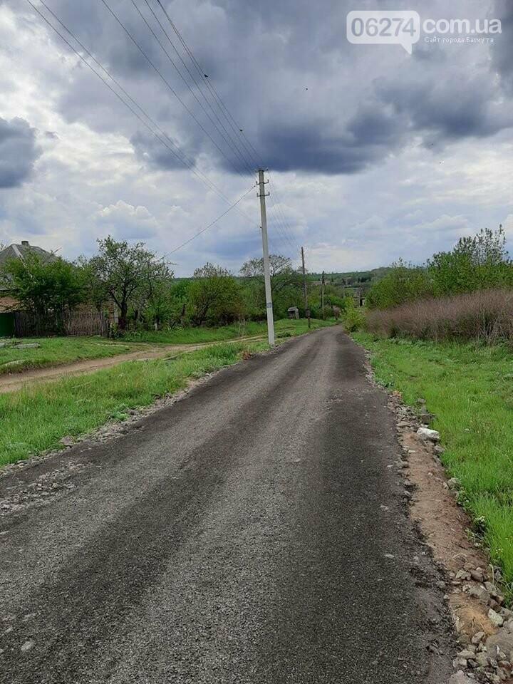 В селах Бахмутской ОТГ продолжается ремонт дорог, фото-1