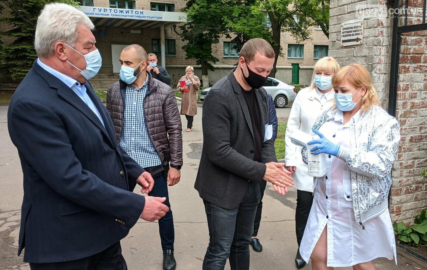 Бахмут с рабочей поездкой посетил глава ДонОГА Павел Кириленко, фото-13