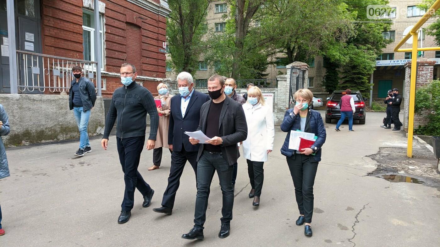 Бахмут с рабочей поездкой посетил глава ДонОГА Павел Кириленко, фото-14