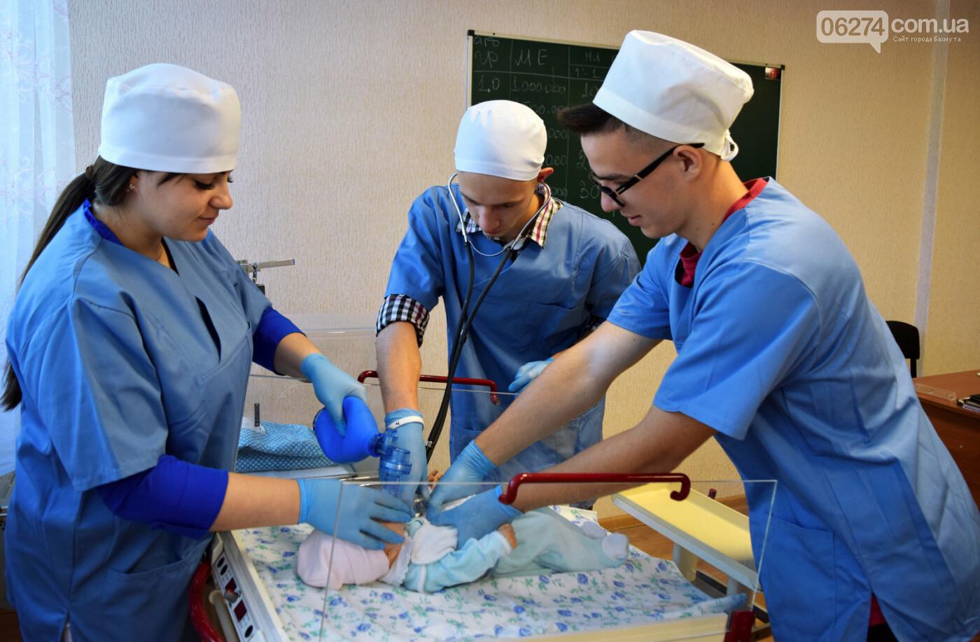 Бахмутский медицинский колледж приглашает на обучение выпускников 9 и 11 классов, фото-3