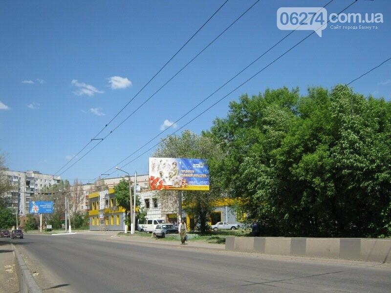 Реклама на билбордах в Бахмуте – эффективный способ заявить о себе, фото-5