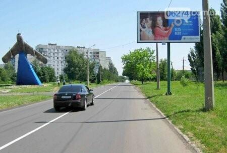 Реклама на билбордах в Бахмуте – эффективный способ заявить о себе, фото-3