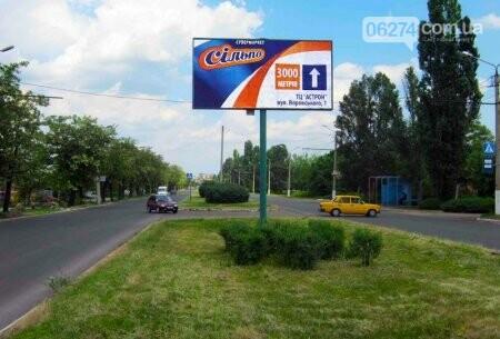 Реклама на билбордах в Бахмуте – эффективный способ заявить о себе, фото-6