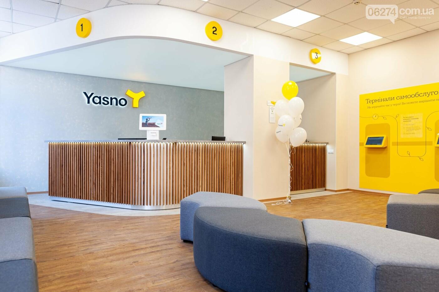 Обновленный энергоофис YASNO будет работать в Бахмуте по новому адресу, фото-1