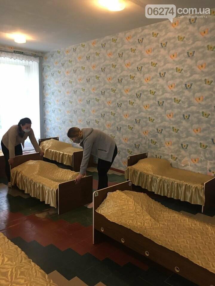 В Бахмуте продолжается подготовка к восстановлению работы детских садов, фото-5