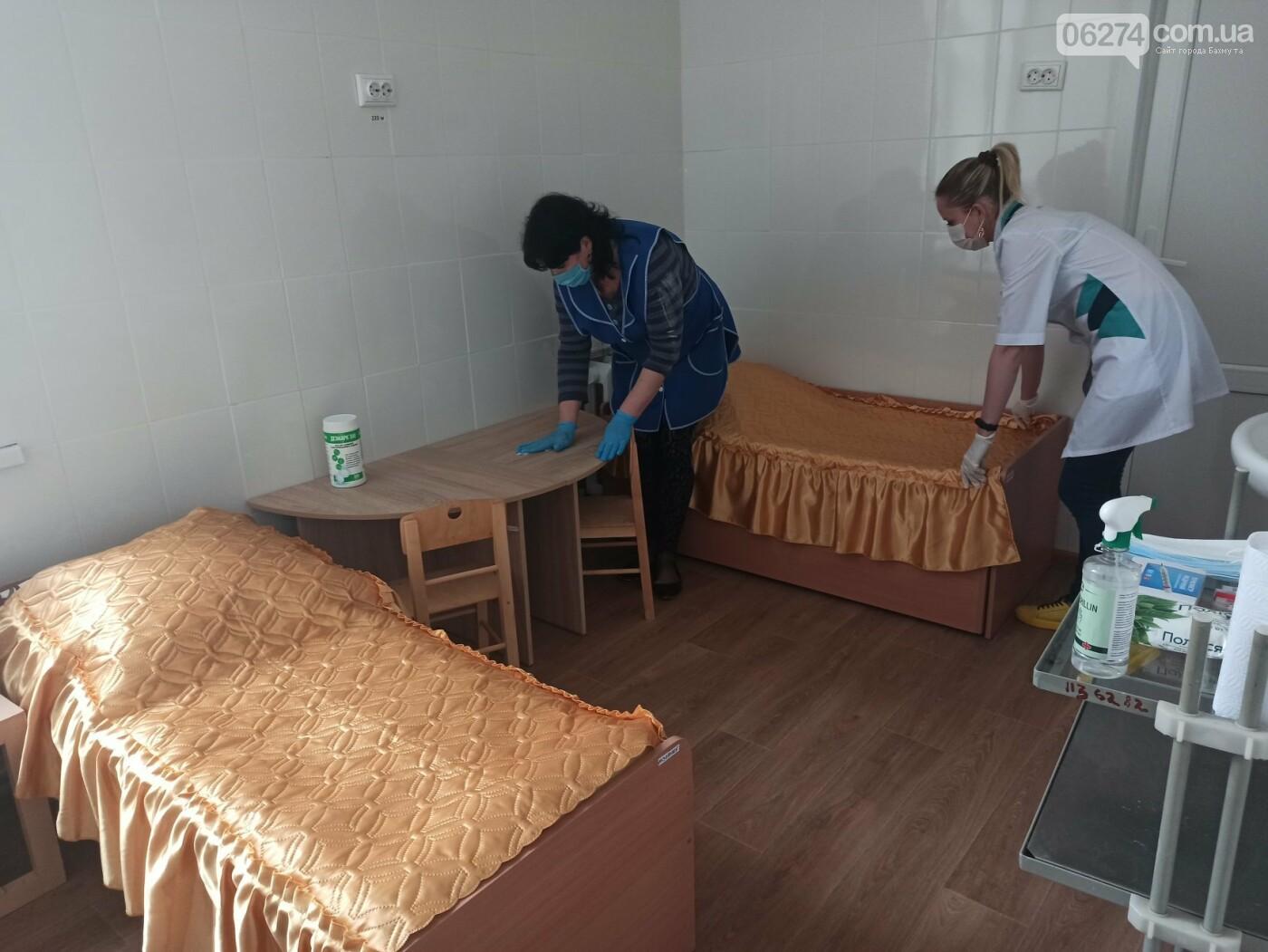 В Бахмуте продолжается подготовка к восстановлению работы детских садов, фото-2