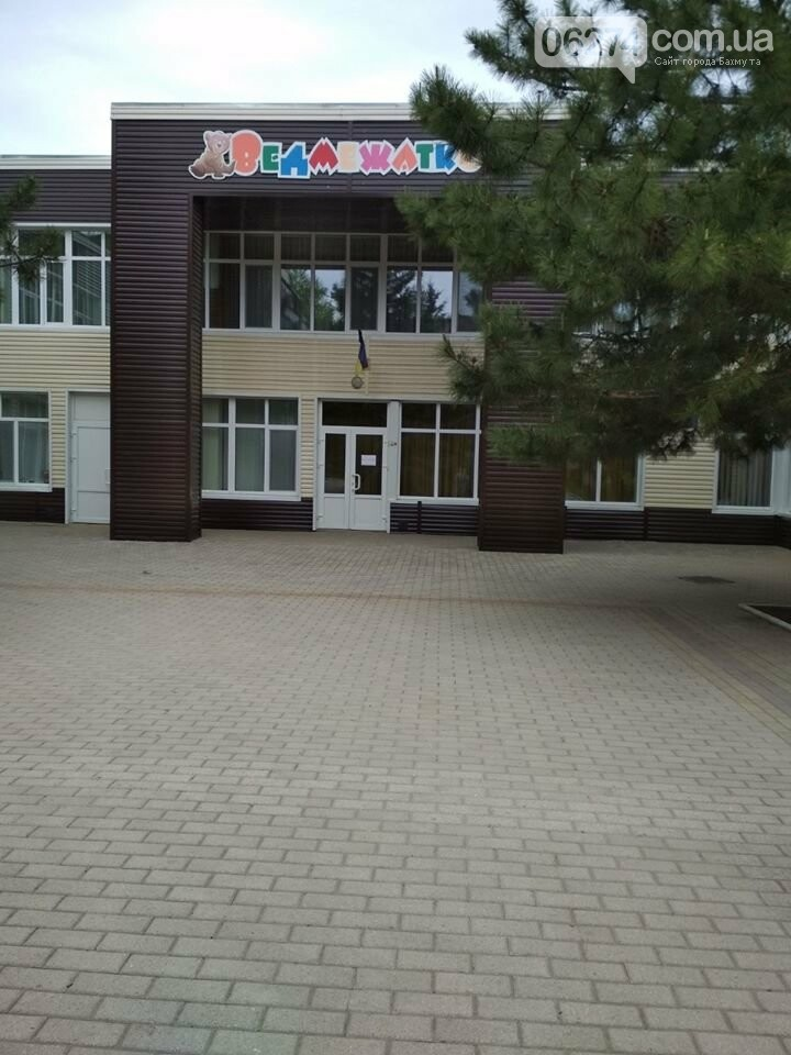 В Бахмутском управлении образования рассказали о ходе работ в 11-й и 12-й школах, фото-3