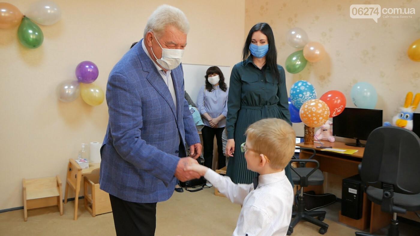 Алексей Рева поздравил приемные семьи с Днем защиты детей, фото-5