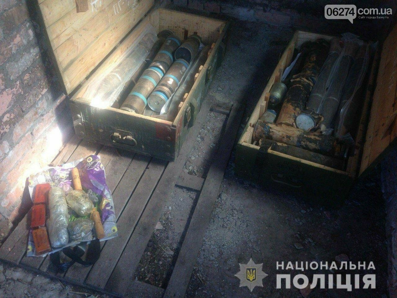 Во время отработки Бахмутского района полицейские изъяли боеприпасы, фото-1